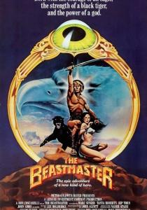 BeastMasterPoster