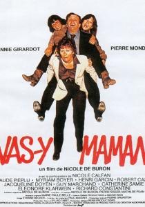 Vas-Y Maman